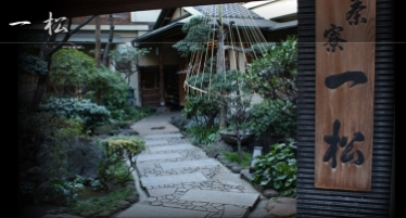 Tokiwazu-Mojie